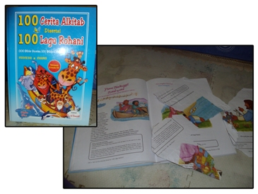 It is the book that has become victim of Rajamin's malignancy :D :D
